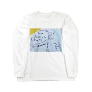 Your Justice Long sleeve T-shirts