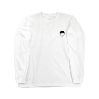 しつこい少年 Long sleeve T-shirts