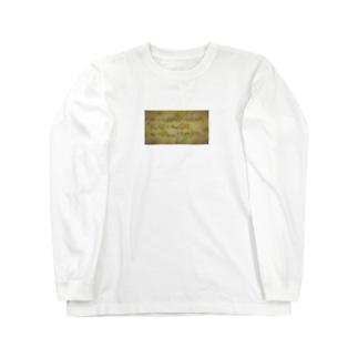 ループ Long sleeve T-shirts