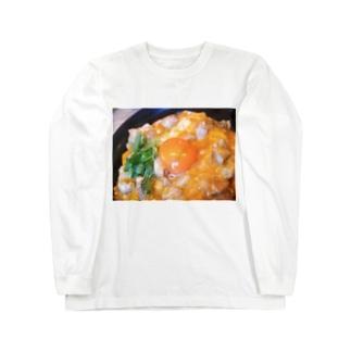 高見えな親子丼 Long sleeve T-shirts