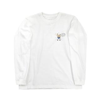 バーカ! Long sleeve T-shirts