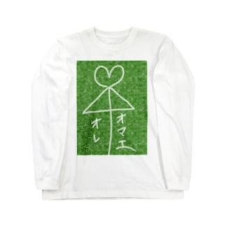 相合い傘 Long sleeve T-shirts