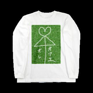 いちご2415の相合い傘 Long sleeve T-shirts
