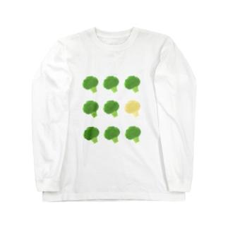 ブロッコリー Long sleeve T-shirts