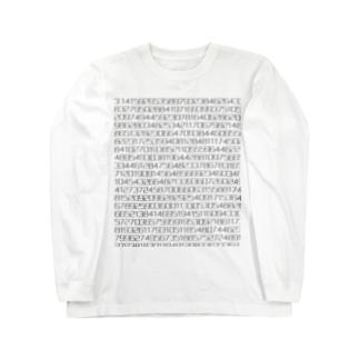 デザインG(π) Long sleeve T-shirts