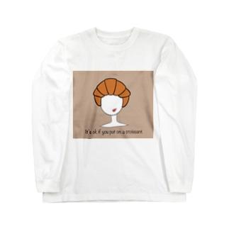 クロワッサン被ったっていいじゃないか。 Long sleeve T-shirts