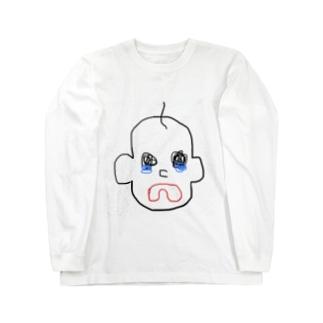 あかちゃんの泣き顔 Long sleeve T-shirts