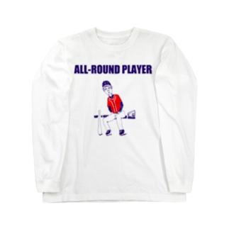 野球デザイン「オールラウンドプレイヤー」 Long sleeve T-shirts