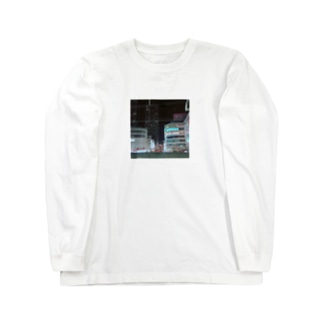 本八幡の夜 Long sleeve T-shirts