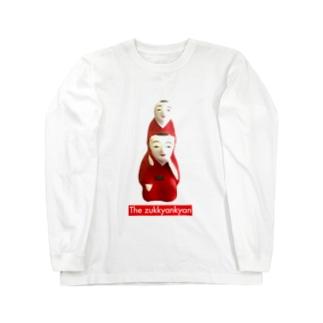 zukkyankyan Long sleeve T-shirts