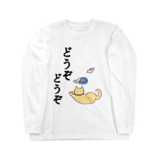 どうぞどうぞ。 Long sleeve T-shirts