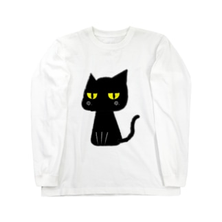 act-4 Long sleeve T-shirts