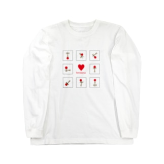 けん玉らぶ(赤/黒枠) Long sleeve T-shirts