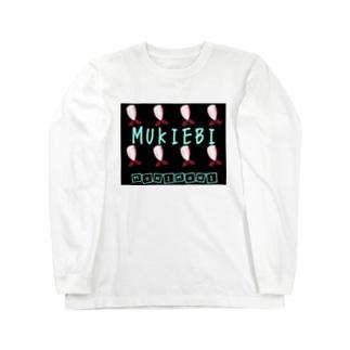 MUKIEBI  文字入り Long sleeve T-shirts