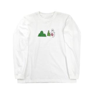 山崎 Long sleeve T-shirts