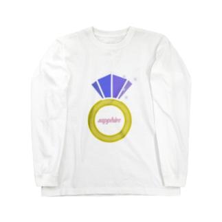 誕生石シリーズ(9月・サファイア) Long sleeve T-shirts
