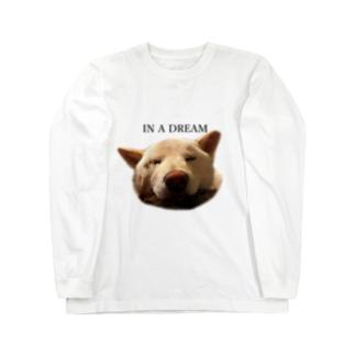 気まぐれしょっぷの夢の中 Long sleeve T-shirts