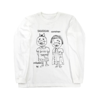 onikutabetai. Long sleeve T-shirts