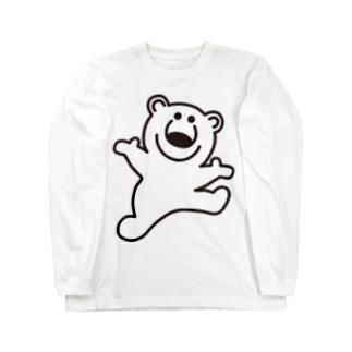 むじゃきのシロクマ Long sleeve T-shirts