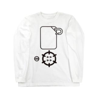 ゴロ寝するならコレを着て。ままごと編 Long sleeve T-shirts