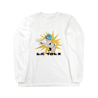 シバプロレス yellow Long sleeve T-shirts