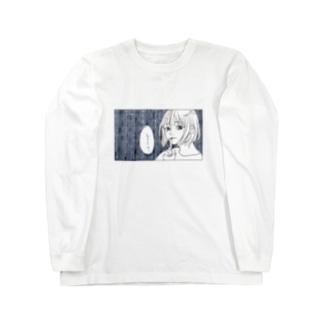 内緒のハナシ Long sleeve T-shirts