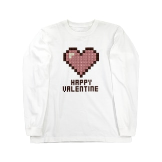 Happy Valentine 02 B Long sleeve T-shirts