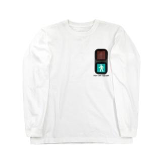 信号機 ( now or never ) Long sleeve T-shirts