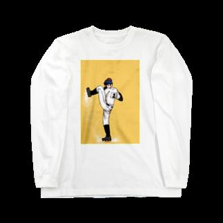 カレンのピッチャー Long sleeve T-shirts