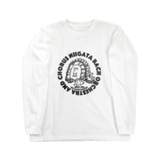 たんざわ騎士の新潟バッハ管弦楽団&合唱団応援2019 Long sleeve T-shirts