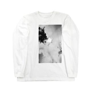 私も空に穴を開けたい Long sleeve T-shirts