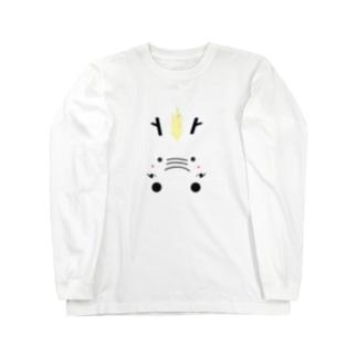 変身龍くん。 Long sleeve T-shirts