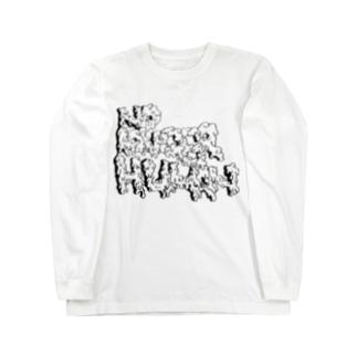NoLongerHuman 1st Line Long sleeve T-shirts