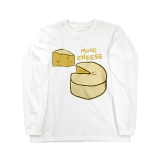 more cheese  Long sleeve T-shirts