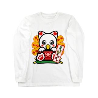 浅草にゃんにゃんベイビー2 Long sleeve T-shirts