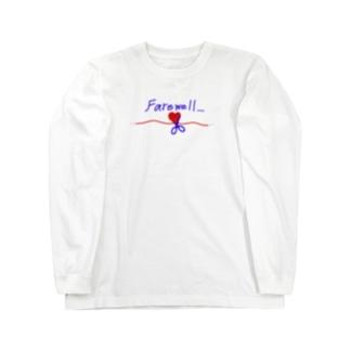 別れ Long sleeve T-shirts