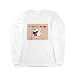 くまのポポ(No coffee, no life) Long sleeve T-shirts