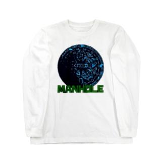 マンホール Long sleeve T-shirts