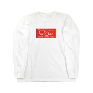 NO PIZZA NO  LIFE Long sleeve T-shirts