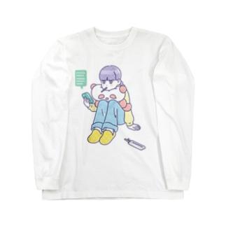 おつかれさん Long sleeve T-shirts