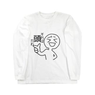 赤点シリーズ③頭 Long sleeve T-shirts