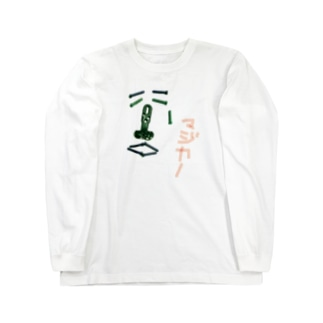 マジカー Long sleeve T-shirts