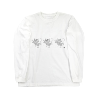 lost control Long sleeve T-shirts