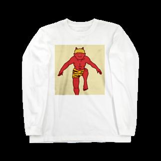 きりちゃんのにこにこショップのNO MORE BEANS  Long sleeve T-shirts