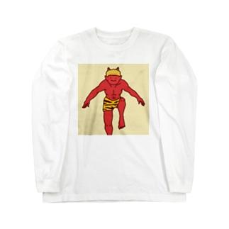 NO MORE BEANS  Long sleeve T-shirts