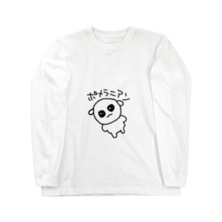 ポメラニアンおじさん Long sleeve T-shirts