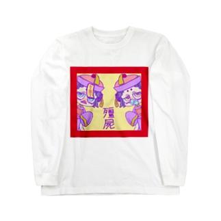 きょんしーちゃん Long sleeve T-shirts