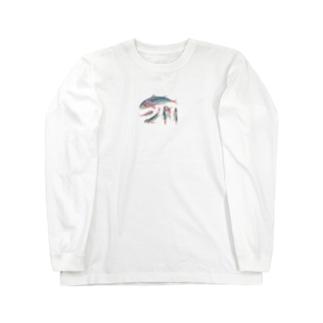 川魚抽象?半抽象。 Long sleeve T-shirts