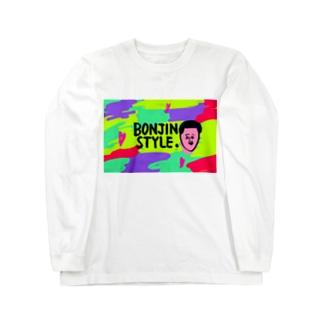 凡人すたいる。カラフル Long sleeve T-shirts