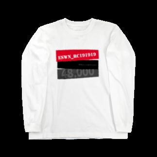 wlmのYAKUMAN - KOKUSHIMUSO Long sleeve T-shirts